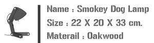 Smokey Dog Lamp